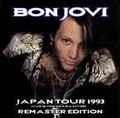 BON JOVI / LIVE IN YOKOHAMA,JAPAN 6-17-1993 REMASTER EDITION