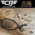 クールバイカーズ COOLBIKERS WALLET CHAIN 本革ウォレットロープ 真鍮 ウォレットチェーン 日本製