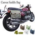 2WAY サドルバッグ ショルダーバッグ キャンバス地 ウォッシュ加工 ヴィンテージ Canvas Saddle Bag バイク用バッグ 国産 外車 旧車 4カラー
