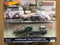 ポルシェ356スピードスターフォルクスワーゲン・トランスポーターT1ピックアップ