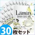 ラ・ミン プレミアムエッセンスマスク ミルク 23g ×30枚