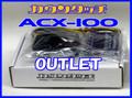 カウンタッチ(ACX-100 outlet)