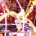 2018年Single「煩悩ガ→ル / Flying High」