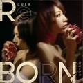 2017年春Single『君のそばで生きていくこと/ReBORN』 【ReBORN盤】