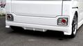 ウェイク リアアンダースポイラーVer.2(4WD車用)(1色塗装済み品)