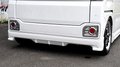 ウェイク リアアンダースポイラーVer.2(4WD車用)(2色塗分け塗装済み品)