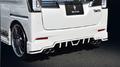 タントカスタム(LA600S)2WD車 リアアンダースポイラー(純正色塗装品)