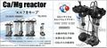 PRS CR-800D Recycle Caリアクター 60Hz