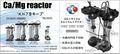 PRS CR-1200D Recycle Caリアクター 50Hz