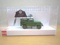 BUSCH 40テント グリーン 1/87 新品