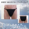 【ri-001】新感覚!締め付けない アンダーウェア 「リベルテ」