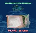 【i-002】保湿美容タオル「セノーテ 泉」中(35×35cm)