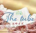 【i-006】セノーテ泉「The tube」(Sサイズ)