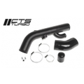 2.0TSI EA888型 Throttle Pipe