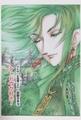 ポストカード 緑