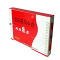 新終極痩身カプセル6箱(2ヶ月分)セット(EMS送料込)