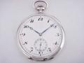 AL-104 ジュネーブ スクールウォッチ E.KOEHN 懐中時計