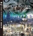 """BRes第六回発表会 """"TimeTraveller"""" DVD"""