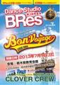 """BRes第三回発表会 """"BonVoyage"""" 子供の部BD"""