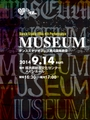 "BRes第四回発表会 ""MUSEUM"" DVD"