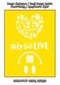 """miya@LIVE 1st 2016"" DVD"