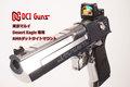 RMRダットサイトマウントV2.0 東京マルイ デザートイーグル.50AE用