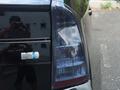 Tint+ トヨタ プリウス 30系 テールランプ 用