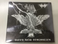 Nechbeyth - Blood. Axis. Domination デジパックCD