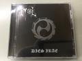 Evol - Dies Irae CD