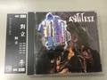 Antitese - Antitese CD