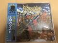 Holocausto - Diario De Guerra (邦題/殺戮戦記) CD