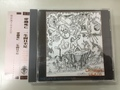 Crossing Death - One Life Is Not Enough CD