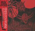 Repulsive God of Moab (リパルシヴ・ゴッド・オブ・モアブ) - To The Absolute Mayhem (トゥ・ザ・アブソリュート・メイヘム) CD