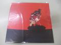 Gravmaskin - Volym 1 LP