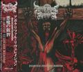 Apochryphal Revelation(アポクリファル・リヴェレイション) - Primeval Devilish Wisdom (悪魔の叡智) CD