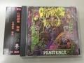 Organic Infest - Penitence CD