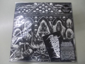 Harvest Gulgaltha - Altars of Devotion LP