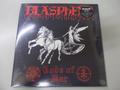 Blasphemy - Gods of War LP (レギュラーエディション)