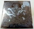 Vasaeleth / Vorum - Profane Limbs of Ruinous Death split 7'