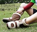 HUNTER×HUNTER:キルア=ゾルディック G・I風[靴]