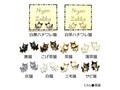 お散歩猫のニッケルフリーピアス(にゃん雑貨)