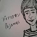 ■pajamas/ディアモリサン(CD-R)