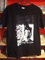 ■インランパブリックス 中古Tシャツ