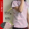 【キット】16sシルケットボーダーで作るふわ袖バスクT