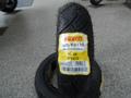SL38・100/80-10 (ET4 125/150用)フロントタイヤ