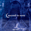 "SECOND TO NONE ""Bab-Ilu"" CD"
