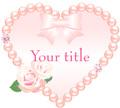 No.649 お洒落なキラキラ☆薔薇とダイヤモンドのハート パールピンク