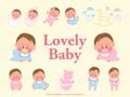 No.988 赤ちゃんのイラスト
