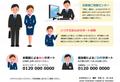 No.981 人のイラスト ビジネス 【AI】