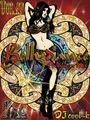 ★Bellydance Premium Mix Vol.17★